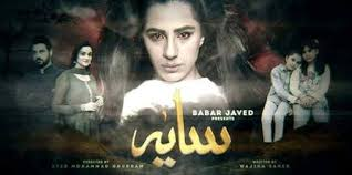Saaya Episode 36 Geo Tv 29 June 2018