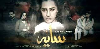 Saaya Episode 38 Geo Tv 5 July 2018