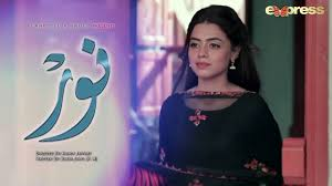 Noor Episode 56