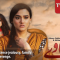 Saiyaan Way Episode 12 Tv One 9 July 2018