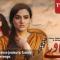Saiyaan Way Episode 13 Tv One 16 July 2018