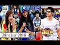 Jeeto Pakistan 29 July 2018 Ary Digital