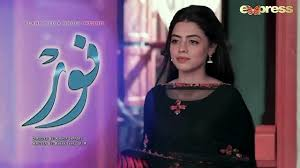 Noor Episode 79