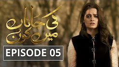 Ki Jaana Main Kon Episode 5 in HD