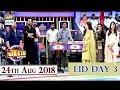 Jeeto Pakistan Eid Special Day 3