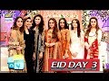 Good Morning Pakistan Eid Special Day 3 24th August 2018