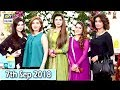 Good Morning Pakistan episode 0