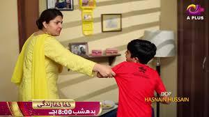 Khafa Khafa Zindagi Episode 3