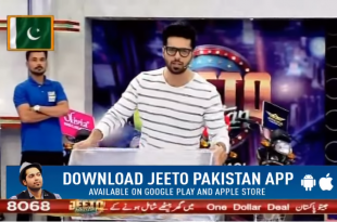 Jeeto Pakistan  23rd September 2018