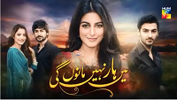 Main Haar Nahin Manoun Gi Episode 28 in HD