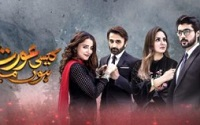 Kaisi Aurat Hoon Main Episode 21 in HD