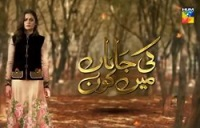 Ki Jaana Mein Kaun Episode 25 in HD