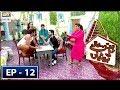 Babban Khala Ki Betiyan Episode 12