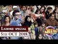 Jeeto Pakistan Lahore Special 5th October 2018