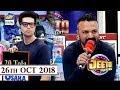 Jeeto Pakistan 26th October 2018 ARY Digital Show