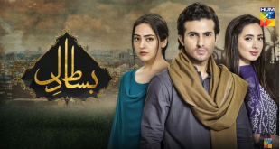 Hum TV New Dramas Episodes Online | Pakistani Dramas Online In HD