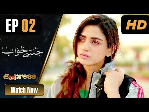Jaltay Khwab  Episode 1 and 2