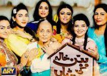 Babban Khala Ki Betiyan Episode 19