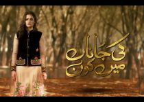 Ki Jana Main Kon Episode 38