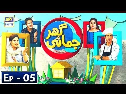 Ghar Jamai episode 6