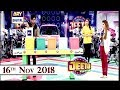 Jeeto Pakistan 16th November 2018