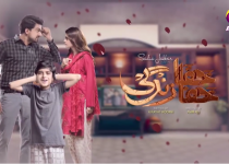 Khafa Khafa Zindagi Episode 13