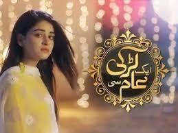 Aik Larki Aam Si Episode 108