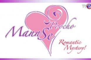 Mann Se Poocho episode 3