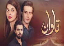 Tawaan Episode 25