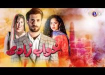 Khuwabzaadi Episode 41