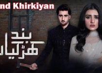Band Khirkiyaan Episode 24