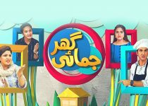 Ghar Jamai episode 14