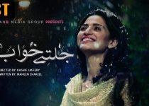 Jaltay Khwab Episode 50