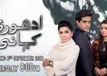 Adhuri Kahani Episode 20