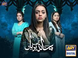 Chand Ki Pariyan Episode 15
