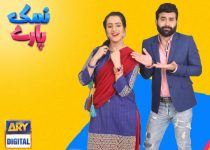 Namak Paray episode 19