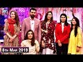 Salam Zindagi With Faisal Qureshi 8th March 2019