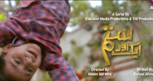 Aik Aur Sitam Episode 8