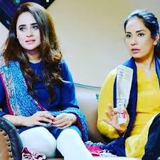 Nawabzadiyan Episode 9 and 10