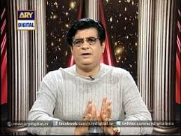 Sitaron Ki Baat Humayun Ke Sath 6th April 2019