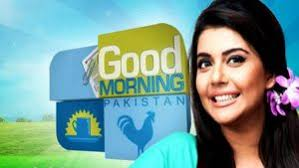 Good Morning Pakistan 8th April 2019
