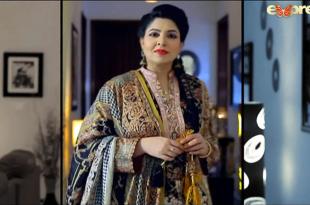 Teen Talwar Episode 4