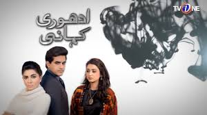 Adhuri Kahani Last Episode 31