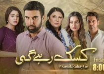 Kasak Rahay Ge Episode 26