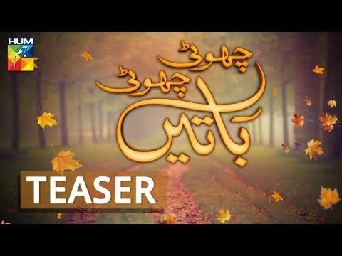 Choti Choti Batain Mujhe Tum Pasand Ho Episode 3