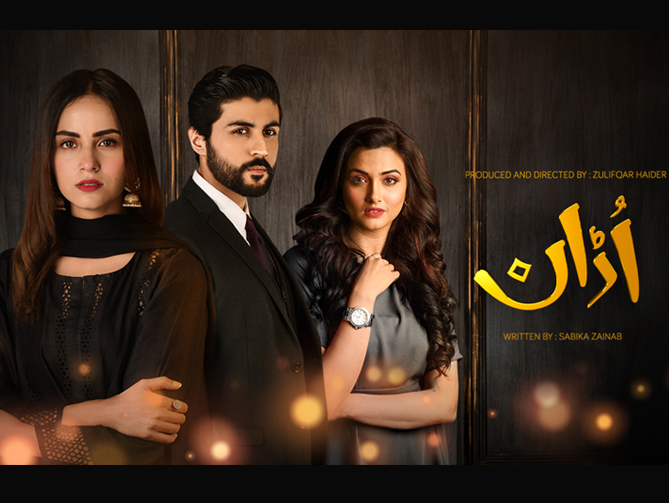 Udaan EPISODE 1 and 2