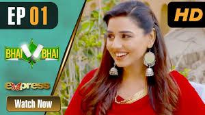 Bhai Bhai Episode 5 and 6