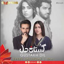 Gustakh Dil Episode 20