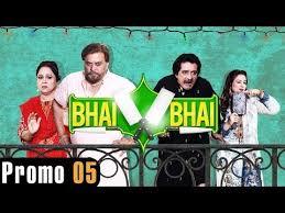 Bhai Bhai episode 7