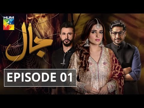 Jaal Episode 14